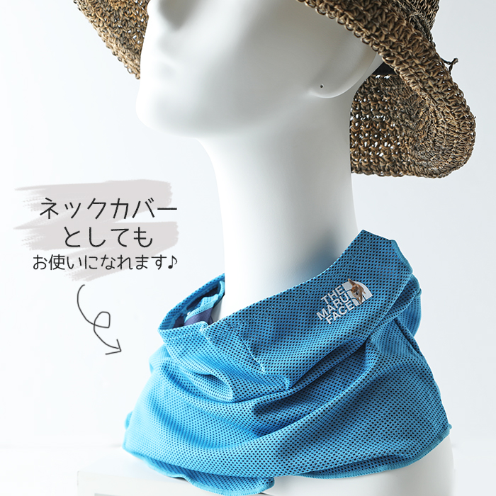 【OUTLET】<br>It's Summer Time☆冷感フェイスガード