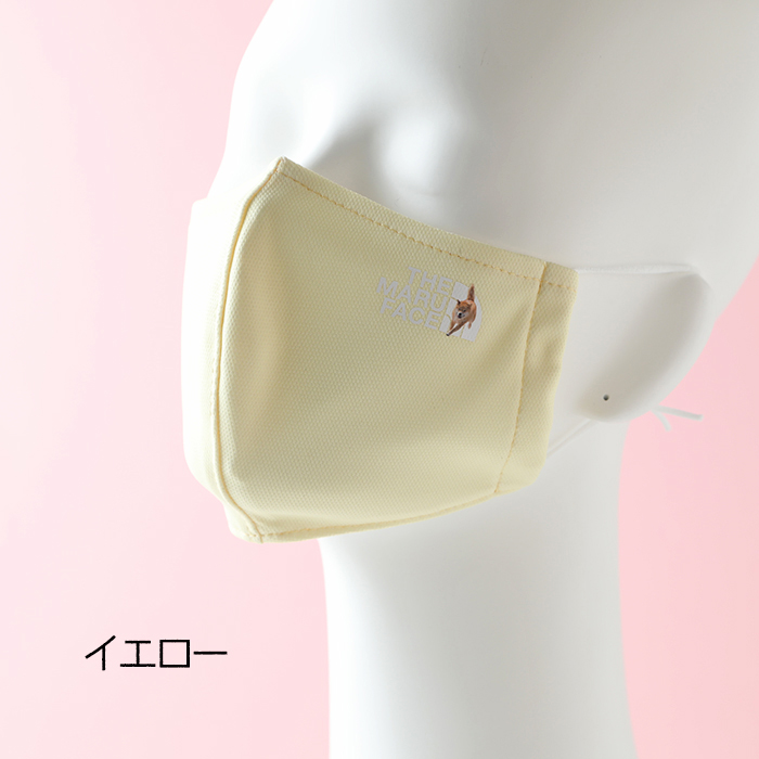 【OUTLET】It's Summer Time☆<br>【日本製】抗菌加工マスク(プレーン)