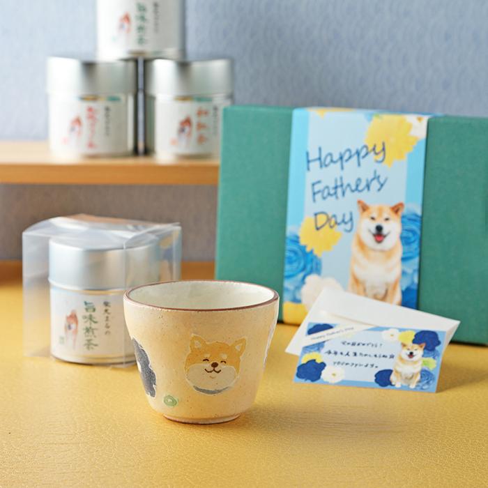 柴犬まるの Happy Father's Day<br> 〜 パパ、毎日使ってね☆美濃焼カップ&お茶缶セット 〜