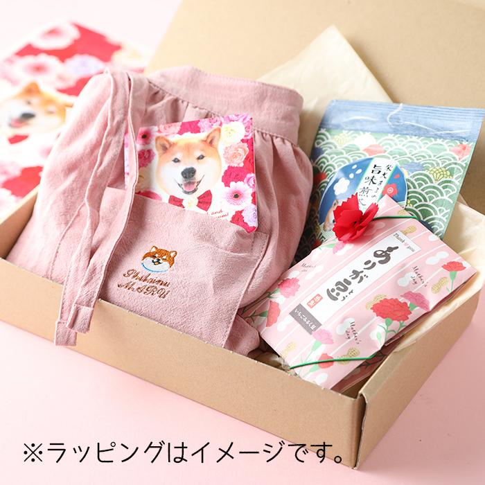 柴犬まるの Happy Mother's Day<br>シンプルX型エプロン