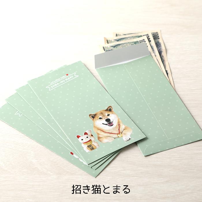 キャンドゥ第8弾 万型封筒