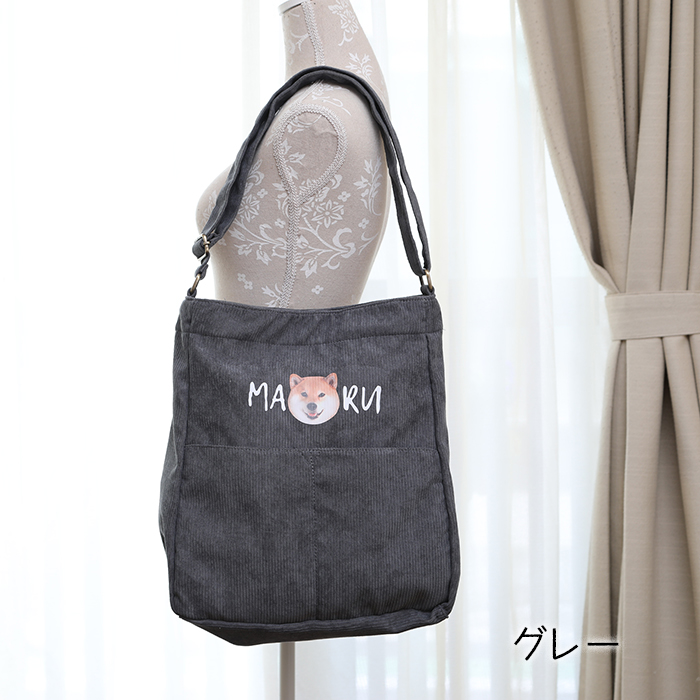 【OUTLET】コーデュロイトートバッグ