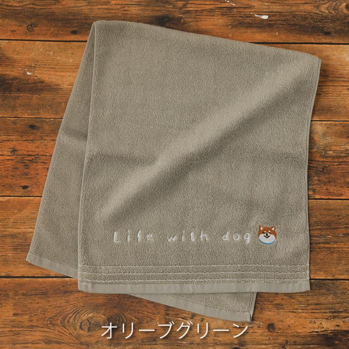 無撚糸フェイスタオル 〜 Life with dog 〜