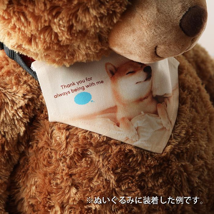 バンダナスカーフ<br>〜 Thank you for always being with me 〜