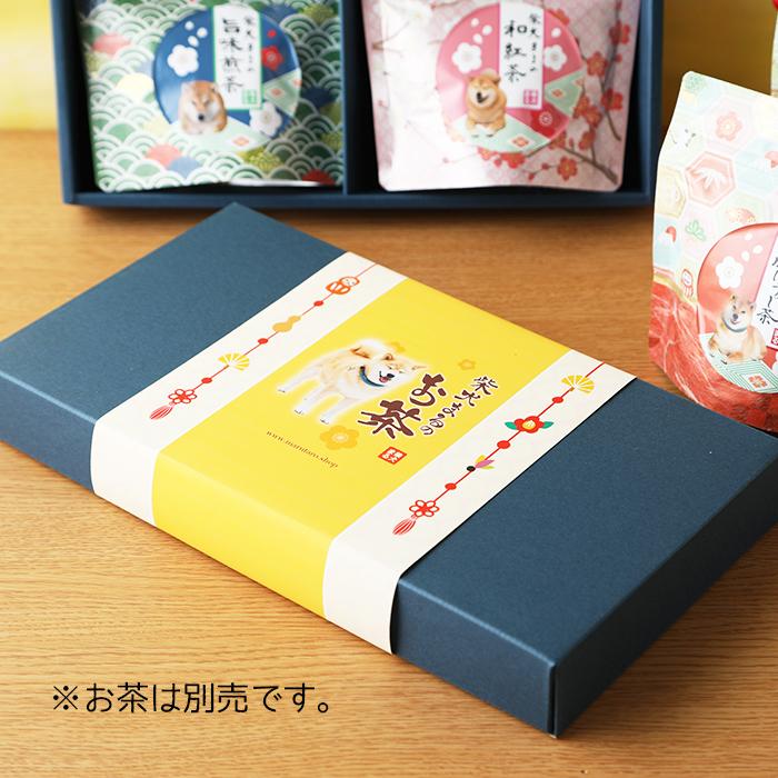 お茶専用BOX