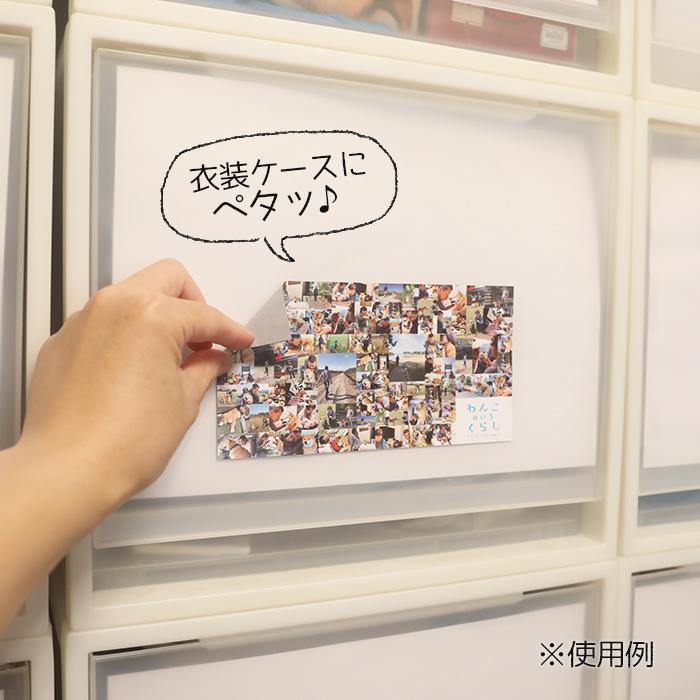 モザイクアート風ステッカー 〜 Life with dog 〜