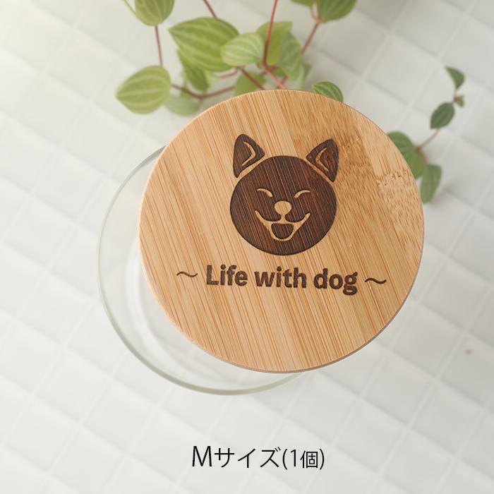 バンブーキャップキャニスター 〜 Life with dog 〜