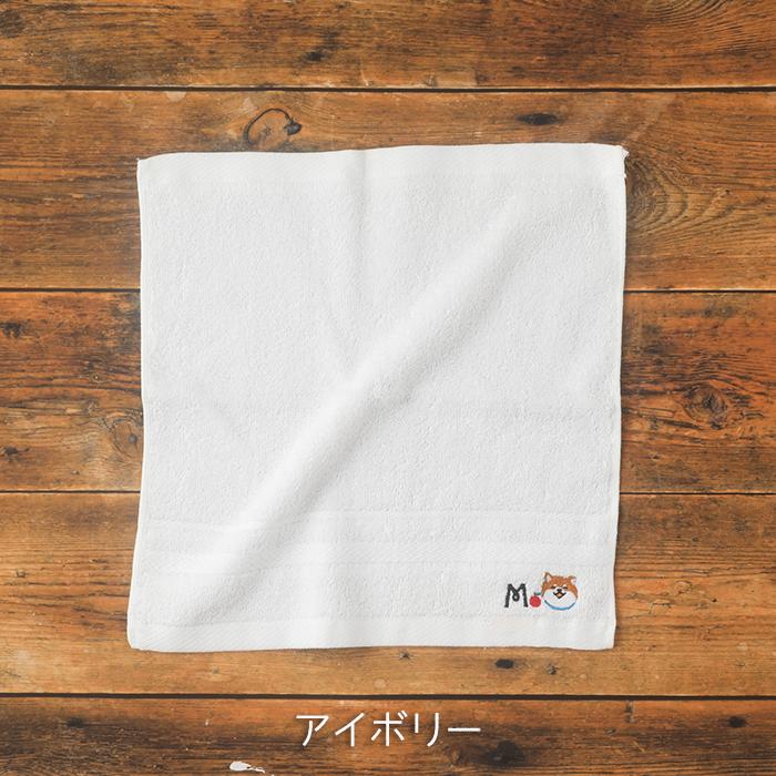 M.日本製☆オーガニックパイルハンカチタオル