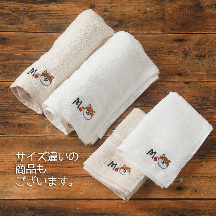M.日本製☆オーガニックパイルフェイスタオル