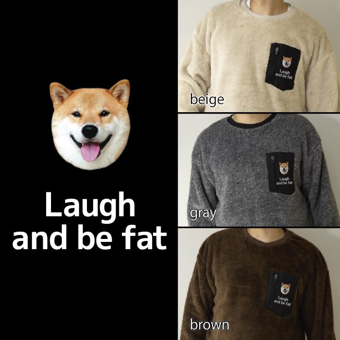 ボアフリーストレーナー 〜 Laugh and be fat 〜