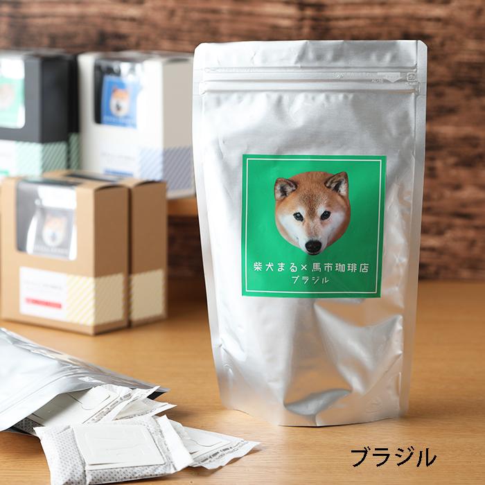 柴犬まる×馬市珈琲店 バラエティコーヒー[大容量パック]