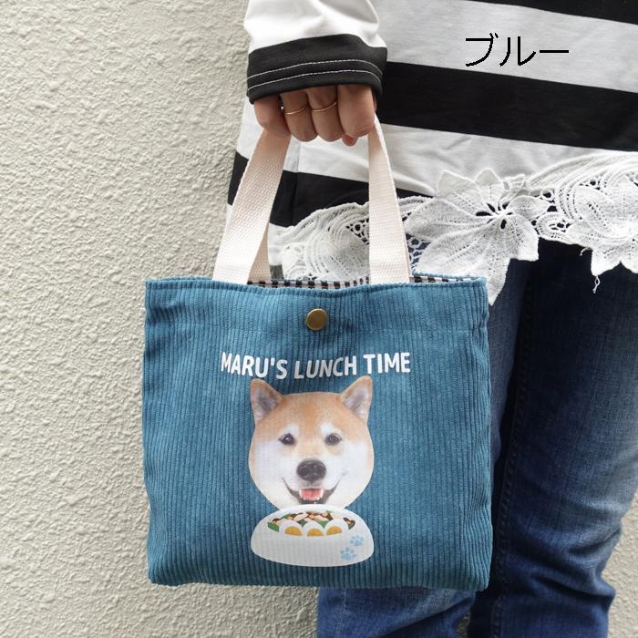 【サンプル品】コーデュロイランチトートバッグ