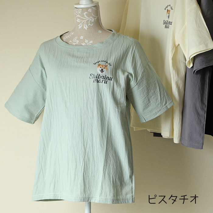 【OUTLET】ゆるまる♪ワッシャー加工☆Tシャツ