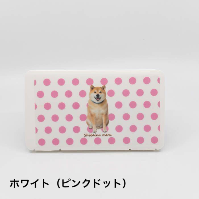 【OUTLET】柴犬まるのマスクケース