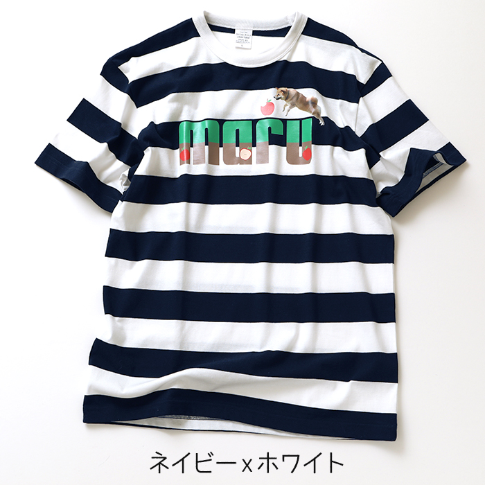 【OUTLET】maruロゴカラー☆綿Tシャツ