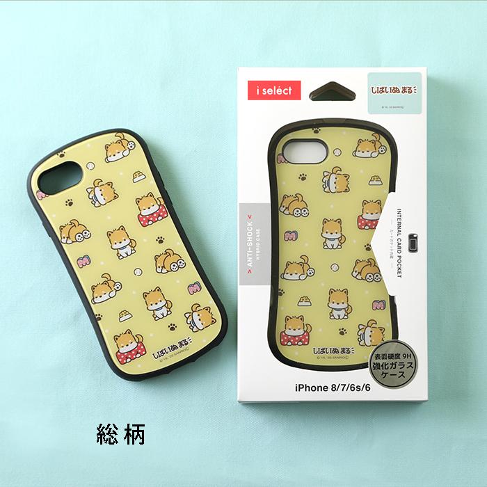 しばいぬまる i select iPhone 8/7/6s/6 対応ケース