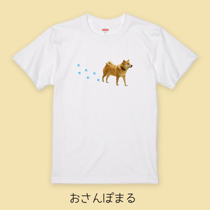 ザ・ベリー・ベスト・オブ5イヤーズ☆大復刻祭<br>Tシャツ(白)