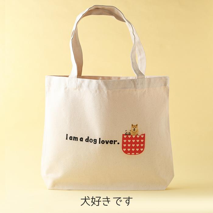ザ・ベリー・ベスト・オブ5イヤーズ☆大復刻祭<br>トートバッグ