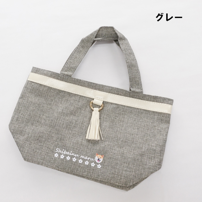 【OUTLET】タッセル付きトート