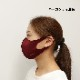 【サンプル品】洗える立体マスク