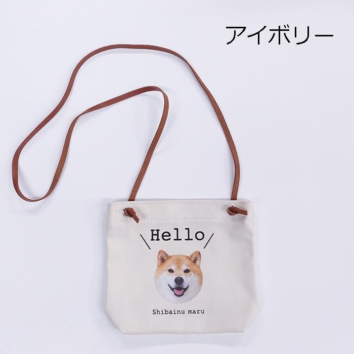 【サンプル品】Hello ミニサコッシュ