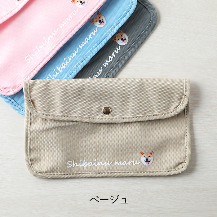 【OUTLET】抗菌☆マスクポーチ