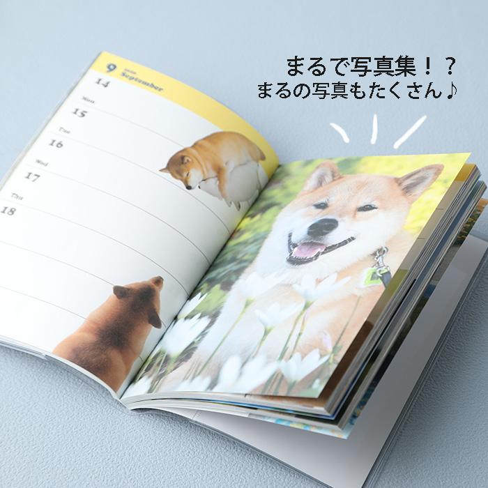2021年 柴犬まるのスケジュール帳