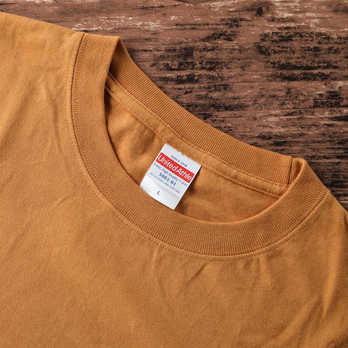柴犬まるTシャツ