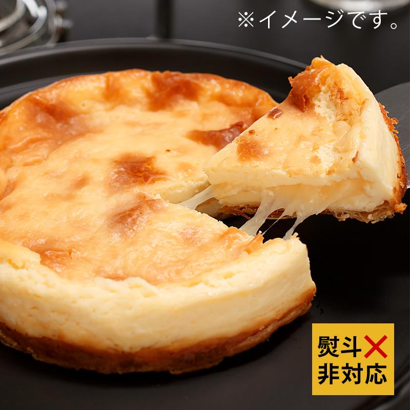 チーズフォンデュケーキ【冷凍】