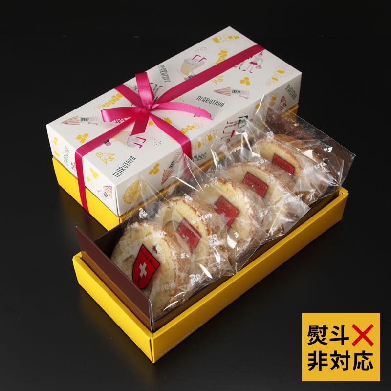 ロールカット5個箱入【冷凍】