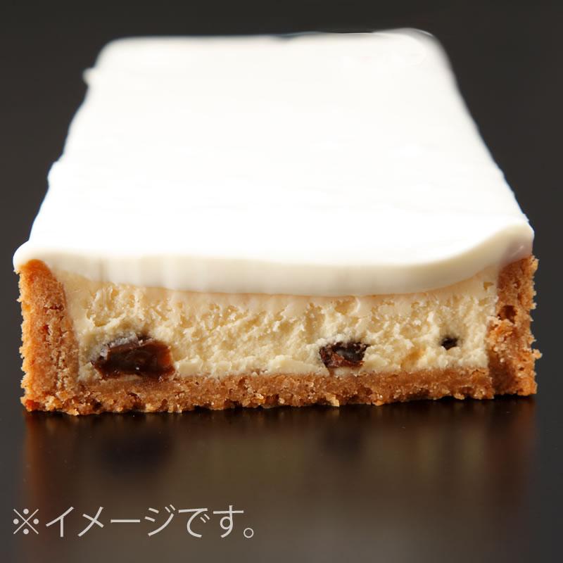 ラムレーズンチーズボックス【冷凍】