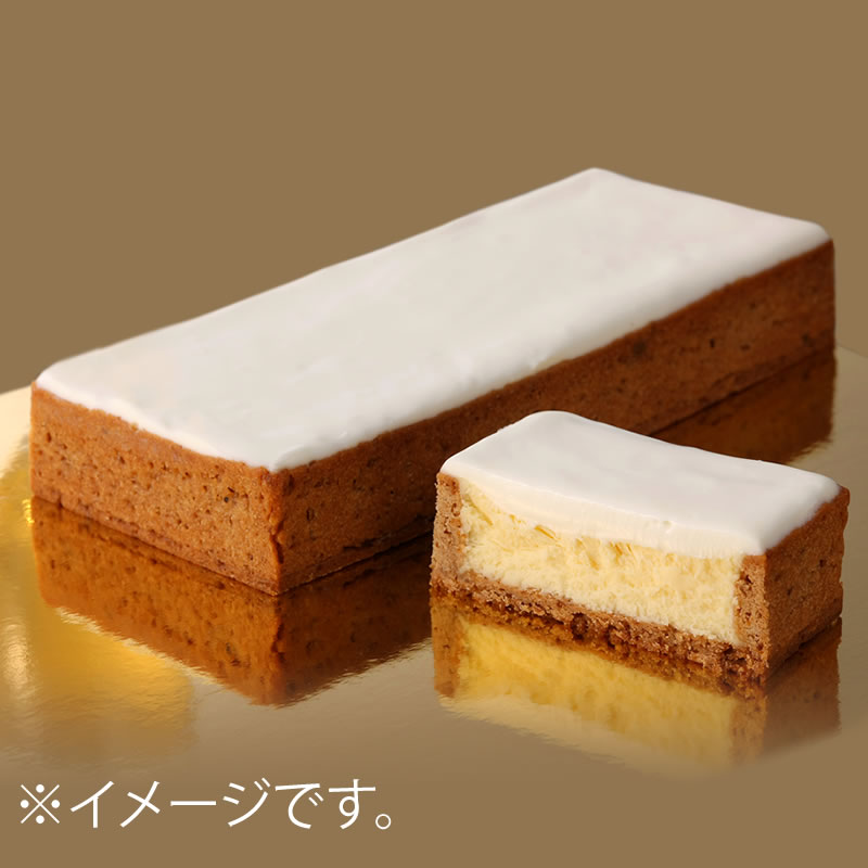 【HW】チーズボックス&ハロウィンあげ潮50g×3袋【冷凍】