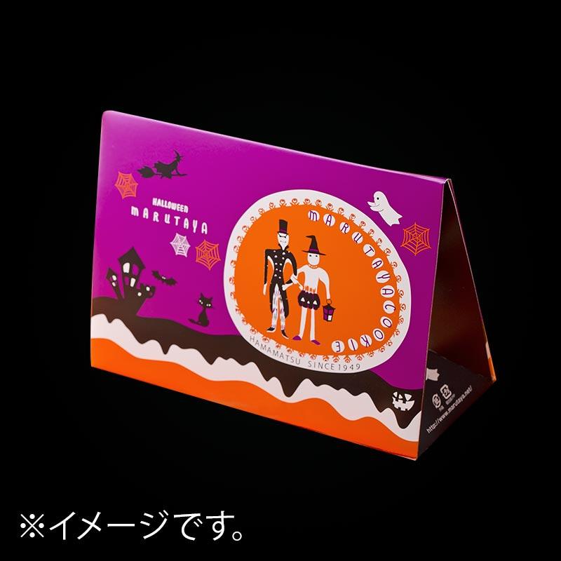 【HW】ハロウィンあげ潮50g×3袋