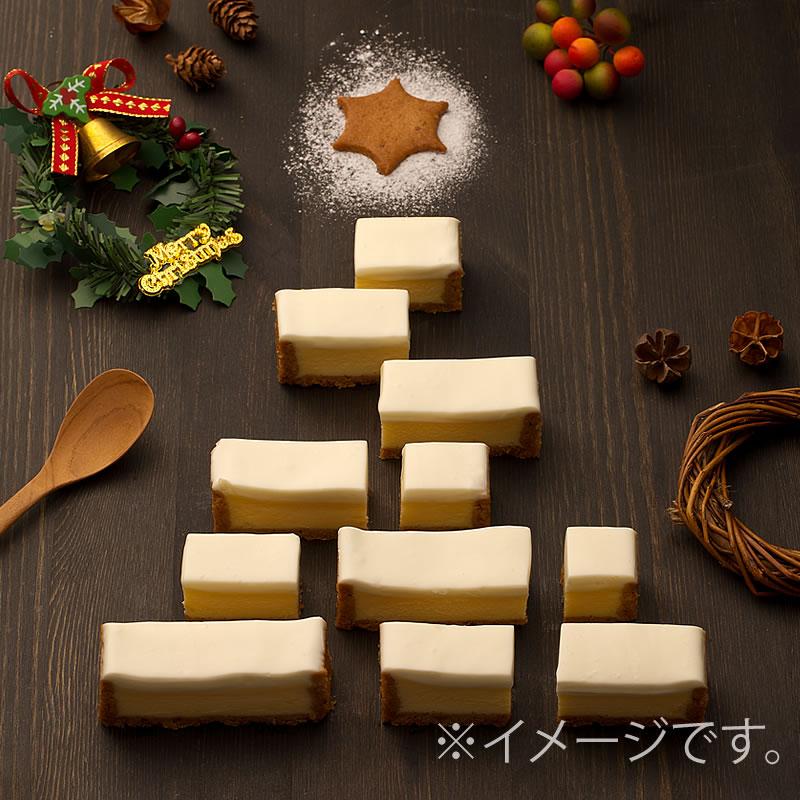 Xmasチーズボックス2個詰合せ【冷凍】
