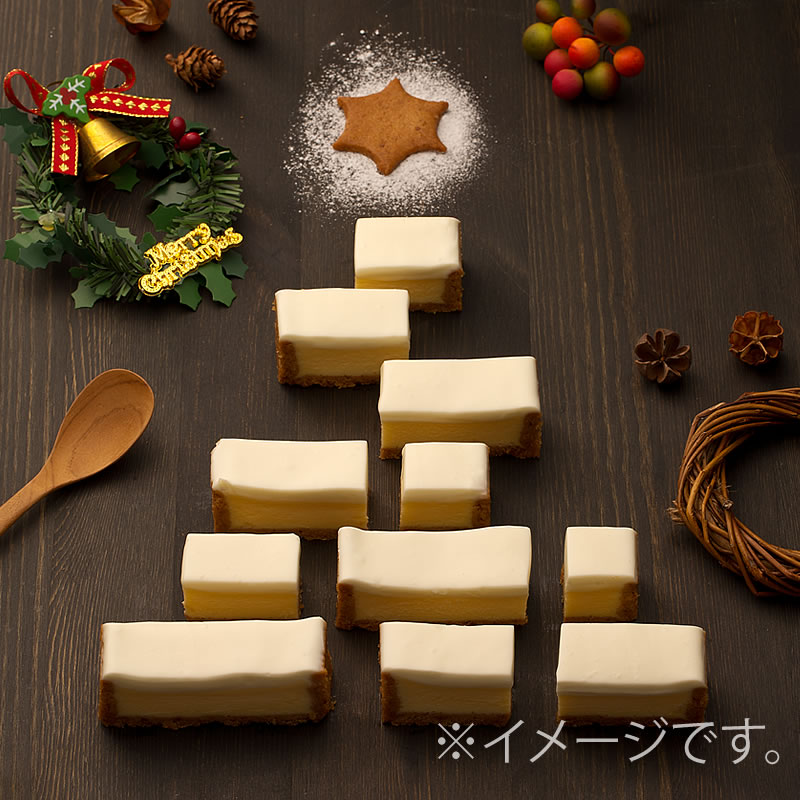 Xmasチーズボックス4個詰合せ【冷凍】【送料無料】