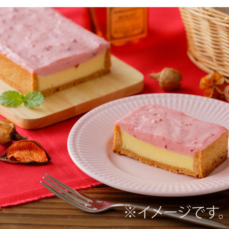 【サマーギフト】フランボワーズチーズボックス&チーズボックス各1個詰合せ【冷凍】