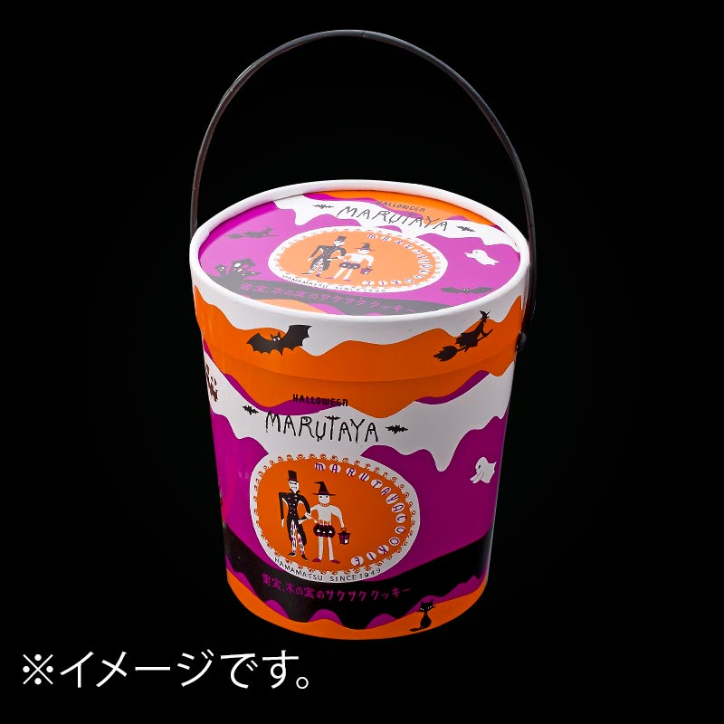 【HW】ハッピーハロウィンバーレル×4箱