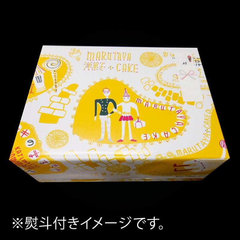 【HW】ハッピーハロウィンバーレル×6箱 詰合せ