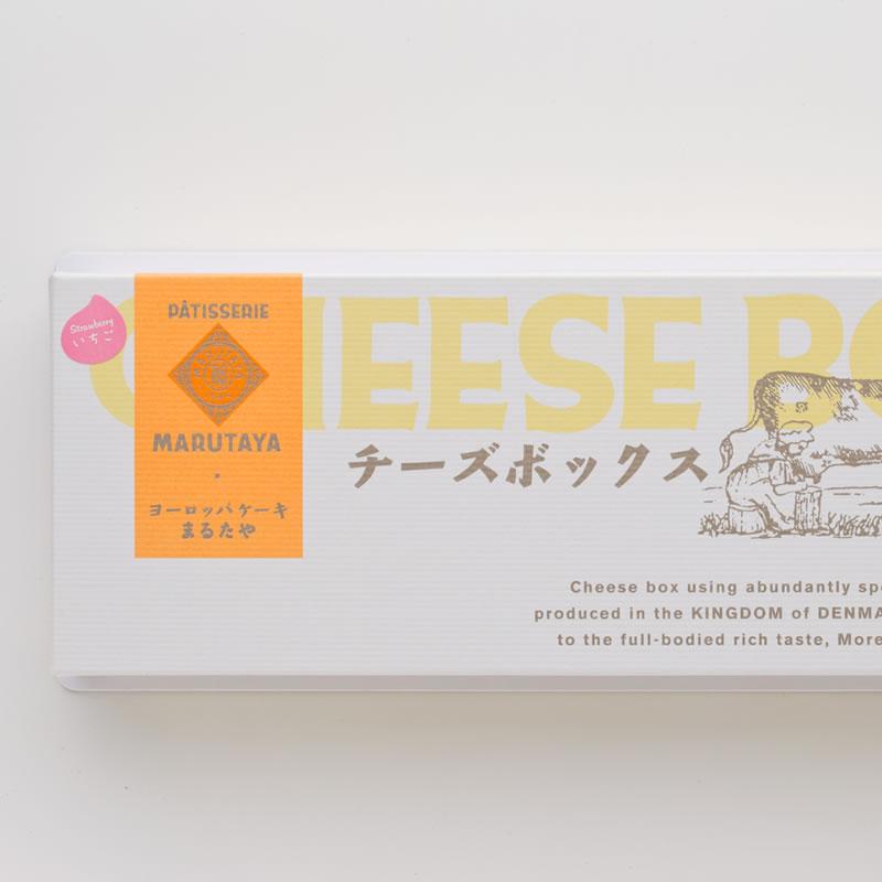 Xmasストロベリーチーズボックス【冷凍】