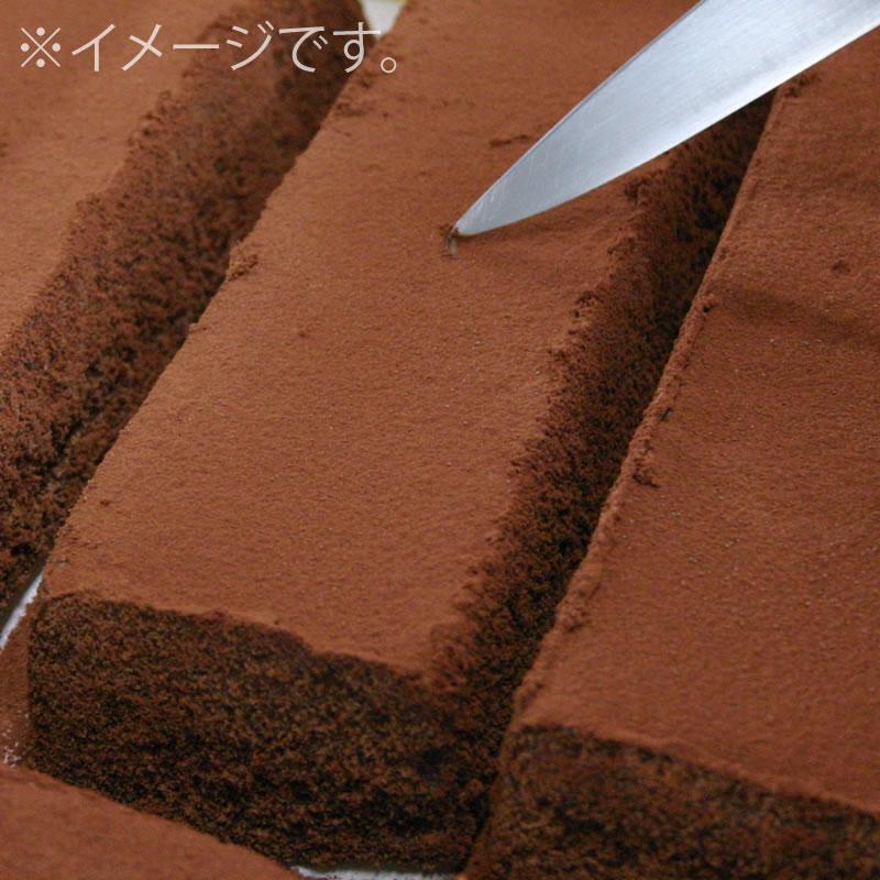 ケース・オ・ショコラ【冷凍】