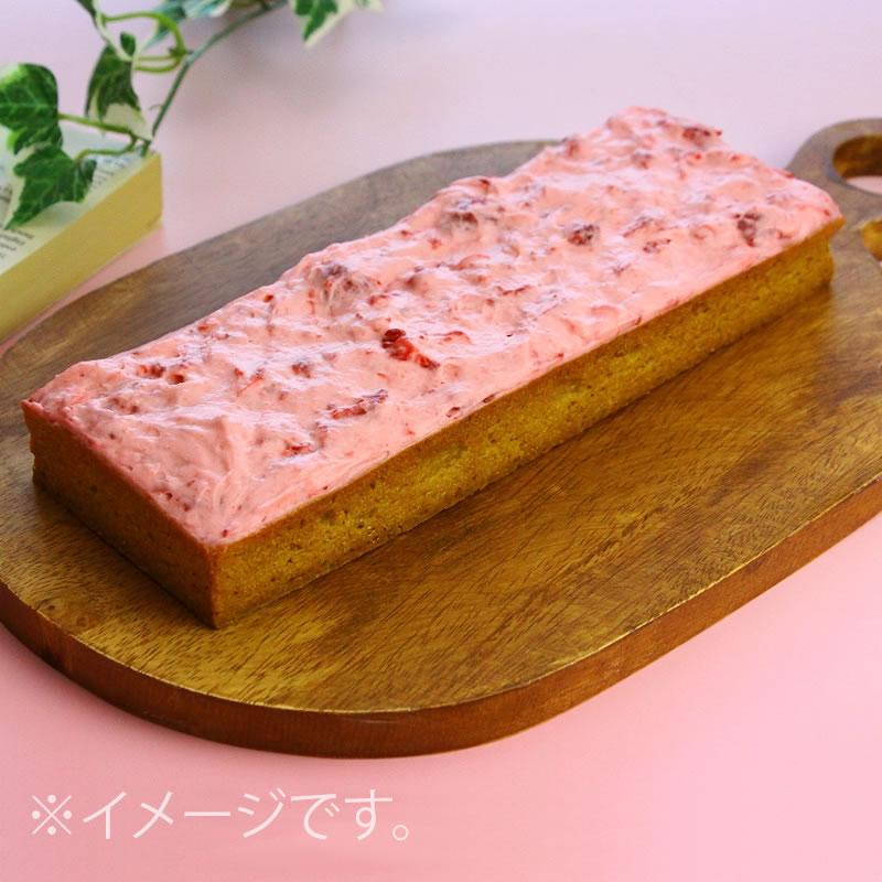 ストロベリーチーズボックス【冷凍】