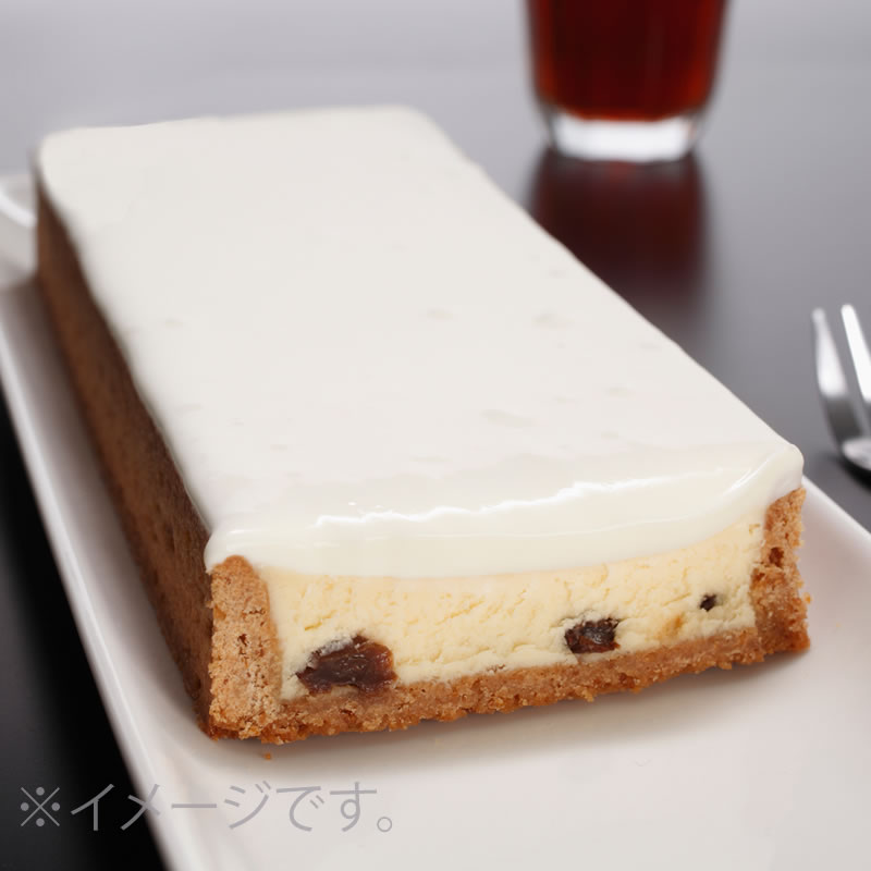 【WG】ラムレーズンチーズボックス&チーズボックス各1個詰合せ【冷凍】