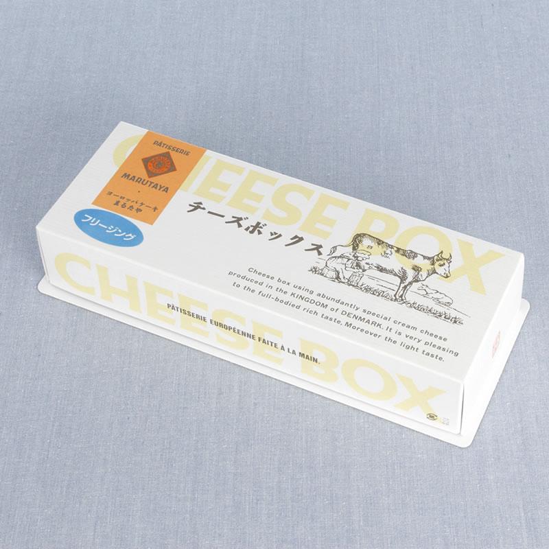 【WG】チーズボックス&ロールカット5個入 詰合せ【冷凍】