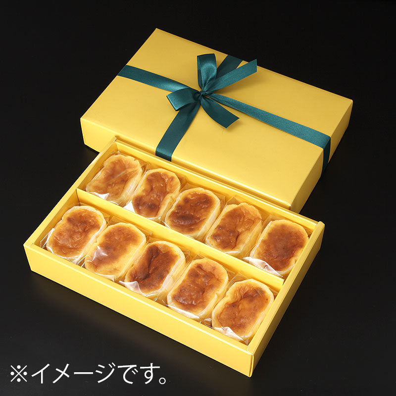 【WG】チーズボックス&半熟チーズスフレ10個入 各2個詰合せ【冷凍】
