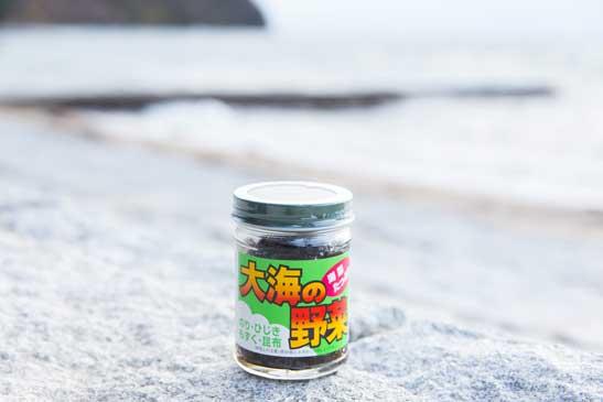 大海の野菜 150g