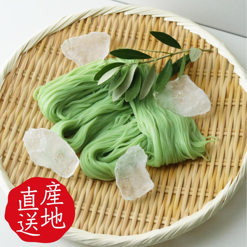 オリーブ素麺 250g
