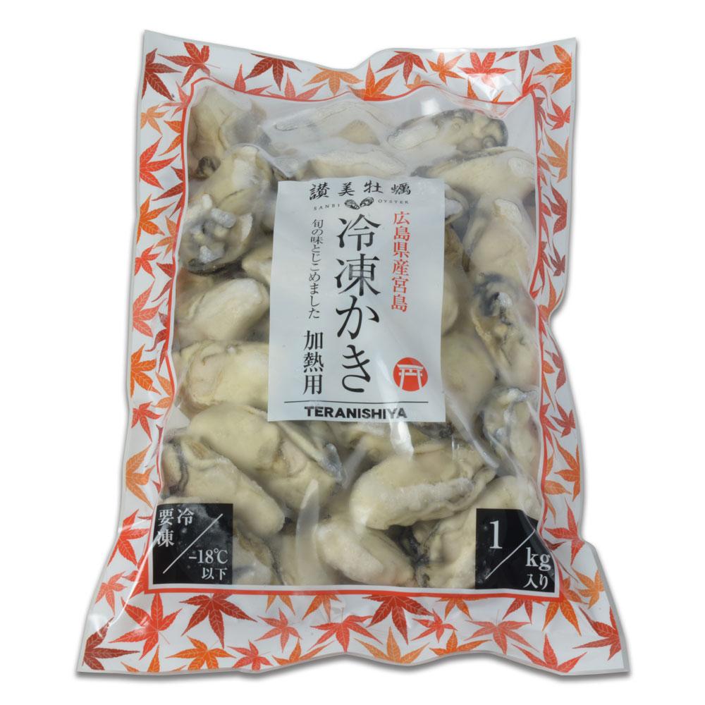 (お徳用)広島産厳選!冷凍中粒むき身1kg (1個当たり15〜20g)