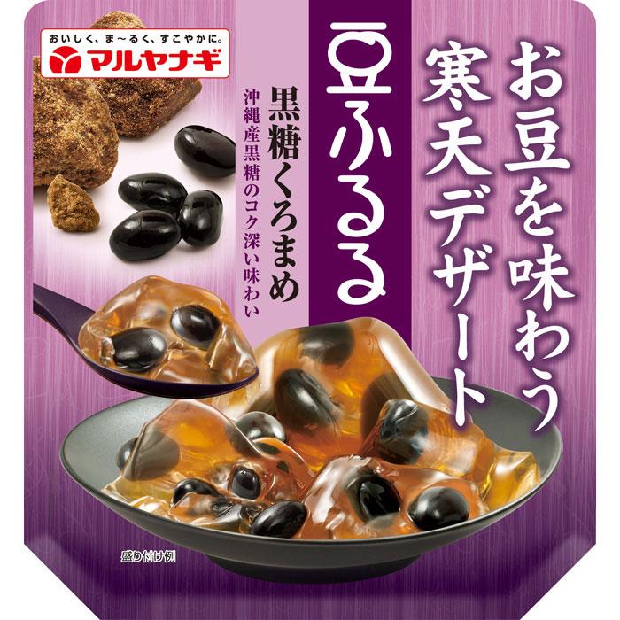 【まとめ割対象】豆ふるる 黒糖くろまめ