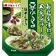 【まとめ割対象】豆ふるる 抹茶あずき