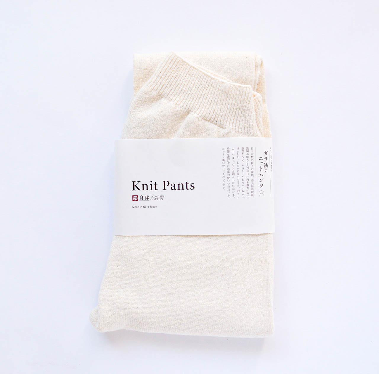 うっとりするようなふわふわの肌ざわり、極上の温かさ|ガラ紡のニットパンツ
